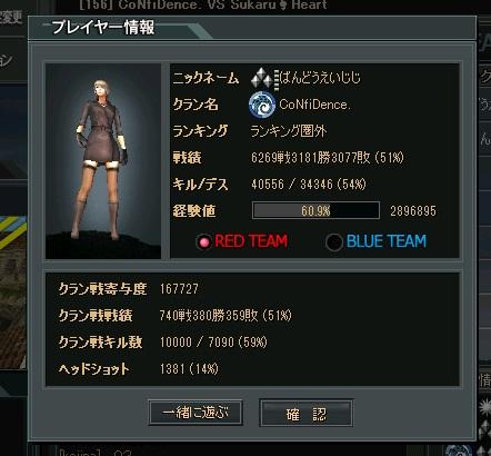 ScreenShot_116jj.jpg