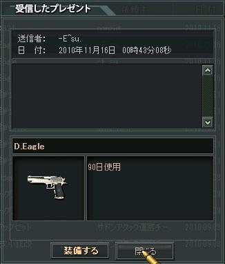 ScreenShot_149.jpg