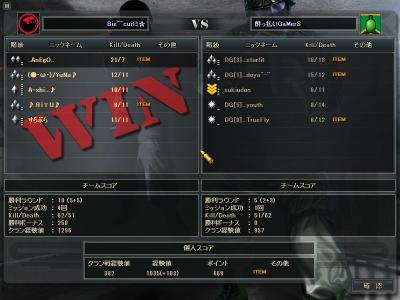 ScreenShot_37.jpg