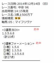 gs1214_3.jpg