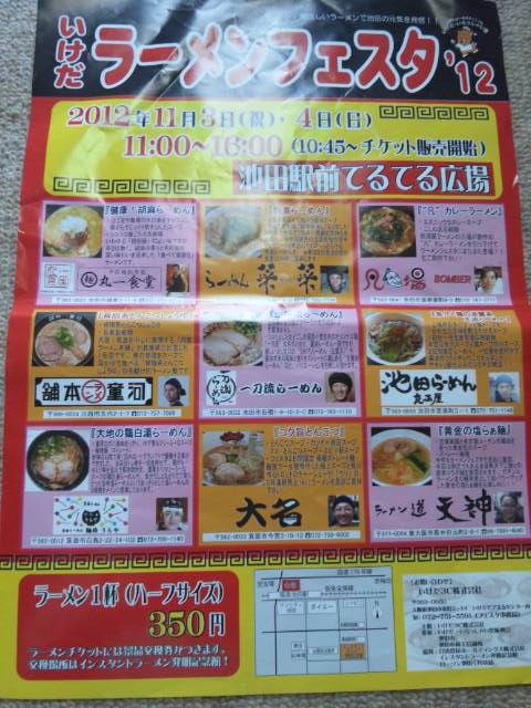 DSC_0039_20121104155150.jpg