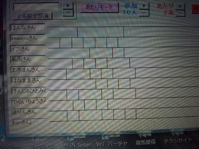 DSC_0196_20120825100929.jpg