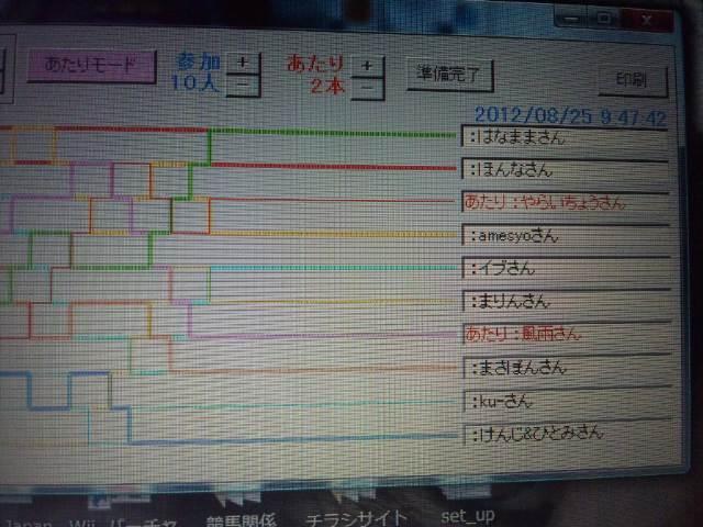 DSC_0197_20120825100943.jpg