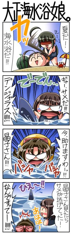 大正海水浴娘。