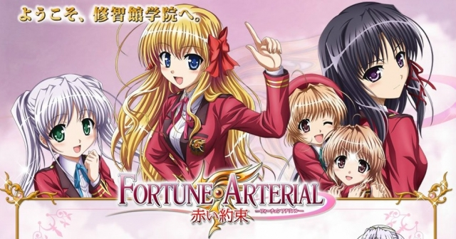 140929_FORTUNE ARTERIAL