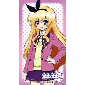 キャラクターメールブロックコレクション3.2 えむえむっ! 石動美緒
