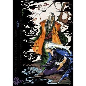 ぬらりひょんの孫 コミックカレンダー2011 (SHUEISHA コミックカレンダー2011) [カレンダー]