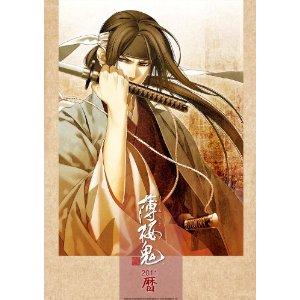 【カレンダー】 薄桜鬼カレンダー2011 [カレンダー]
