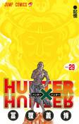 hunter[1]