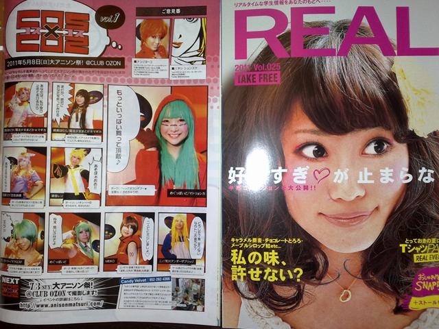 realjpg_R.jpg