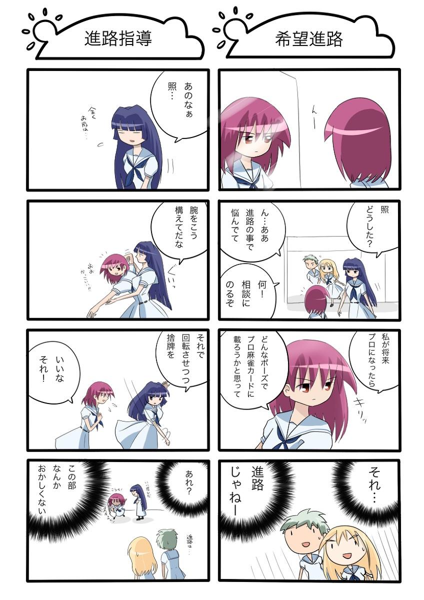 http://blog-imgs-45.fc2.com/a/n/k/ankosokuho/0lU2f.jpg