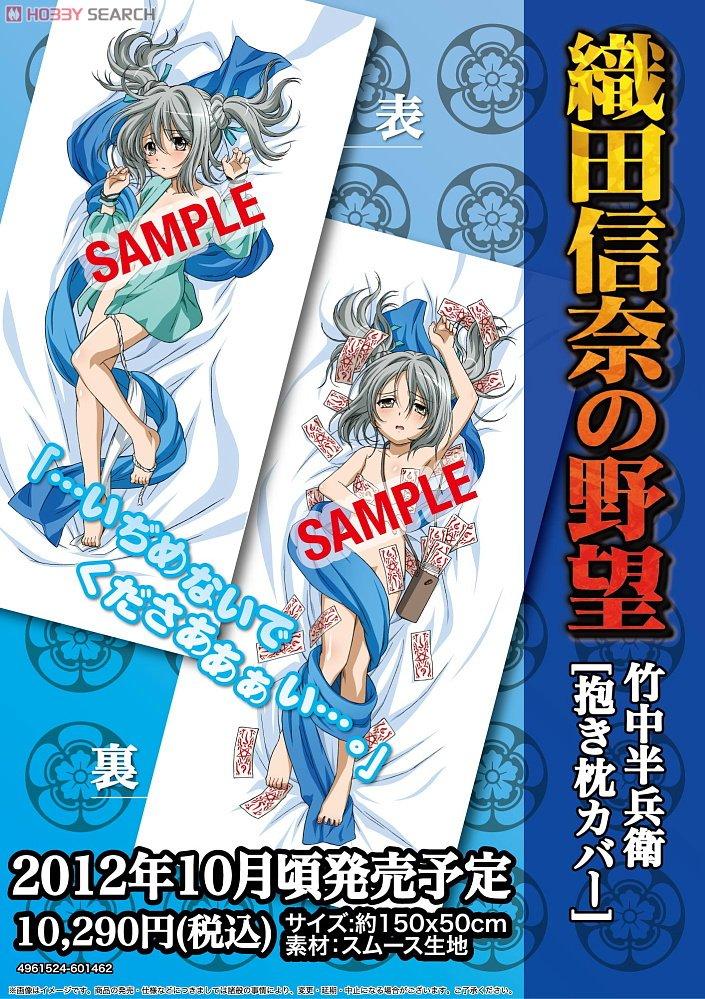 http://blog-imgs-45.fc2.com/a/n/k/ankosokuho/10193161a.jpg