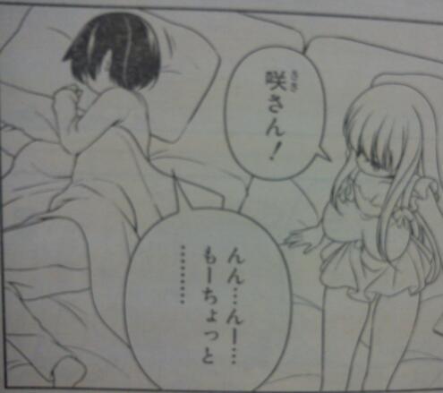 http://blog-imgs-45.fc2.com/a/n/k/ankosokuho/1348124416365.jpg