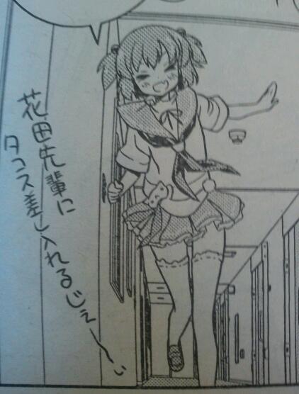 http://blog-imgs-45.fc2.com/a/n/k/ankosokuho/1348125043911.jpg