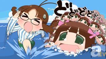 http://blog-imgs-45.fc2.com/a/n/k/ankosokuho/1348210358_1_4.jpg