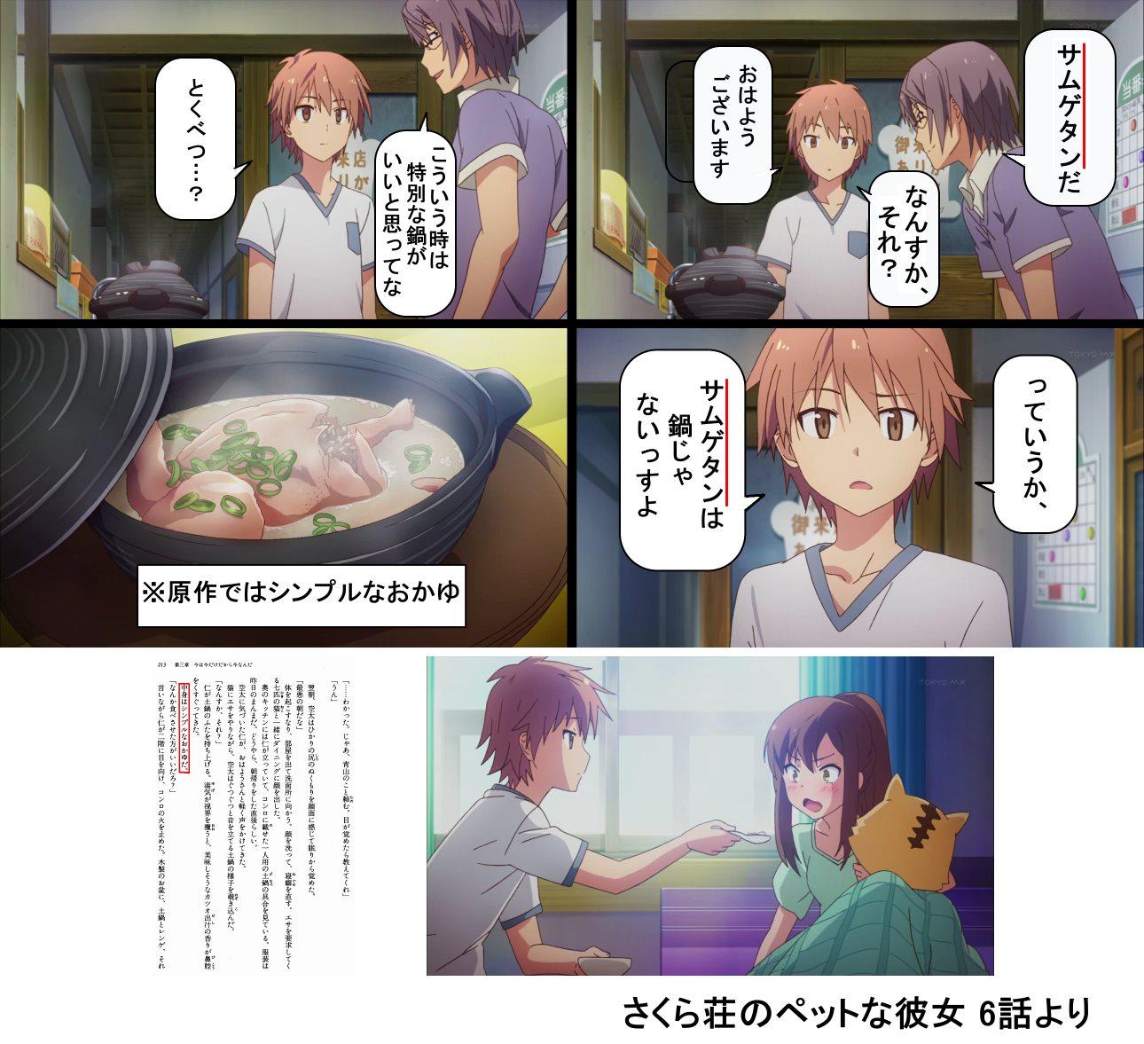 http://blog-imgs-45.fc2.com/a/n/k/ankosokuho/1352715769.jpg