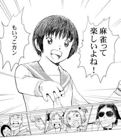 http://blog-imgs-45.fc2.com/a/n/k/ankosokuho/20090810234600.jpg