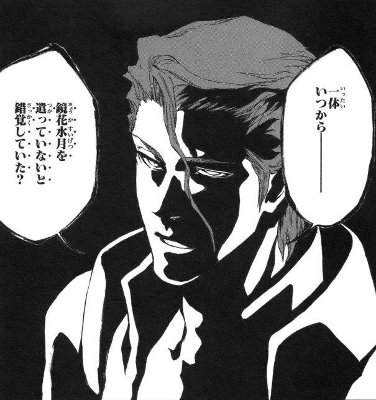 http://blog-imgs-45.fc2.com/a/n/k/ankosokuho/2012031002410461e.jpg