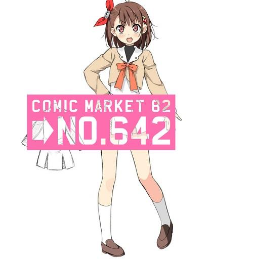 http://blog-imgs-45.fc2.com/a/n/k/ankosokuho/20120801210120db7.jpg