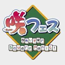 http://blog-imgs-45.fc2.com/a/n/k/ankosokuho/201208280027_b.jpg