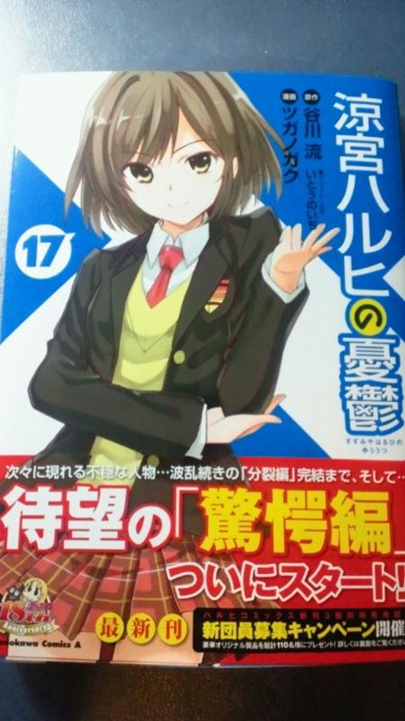 http://blog-imgs-45.fc2.com/a/n/k/ankosokuho/20121125144300.jpg