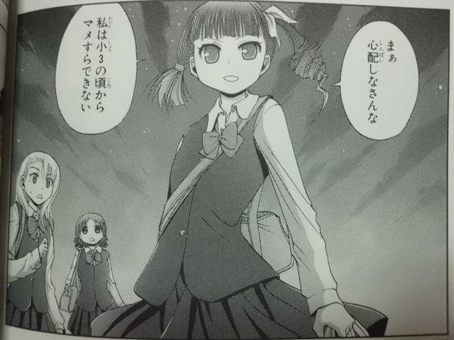 http://blog-imgs-45.fc2.com/a/n/k/ankosokuho/2d75bf6d.jpg