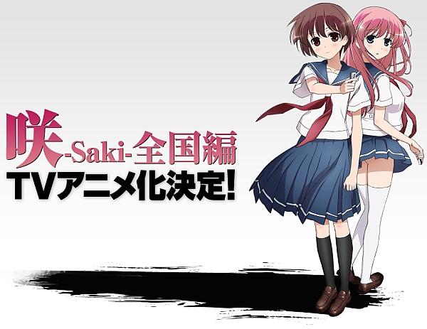 http://blog-imgs-45.fc2.com/a/n/k/ankosokuho/2fcedf46.jpg