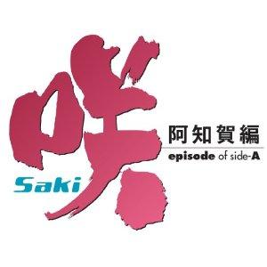 http://blog-imgs-45.fc2.com/a/n/k/ankosokuho/41dJEsw2P6L_SL500_AA300_.jpg