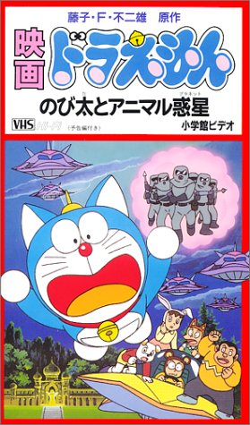 http://blog-imgs-45.fc2.com/a/n/k/ankosokuho/51KCDPNT44L.jpg