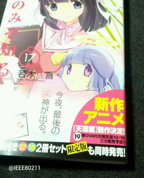 http://blog-imgs-45.fc2.com/a/n/k/ankosokuho/617212404.jpg