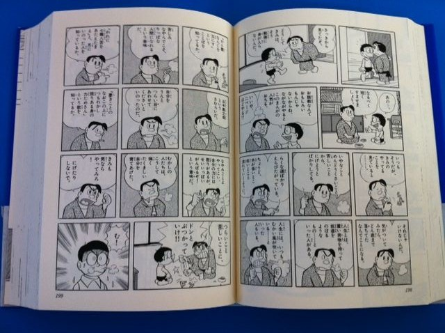 http://blog-imgs-45.fc2.com/a/n/k/ankosokuho/6c1e36f3.jpg