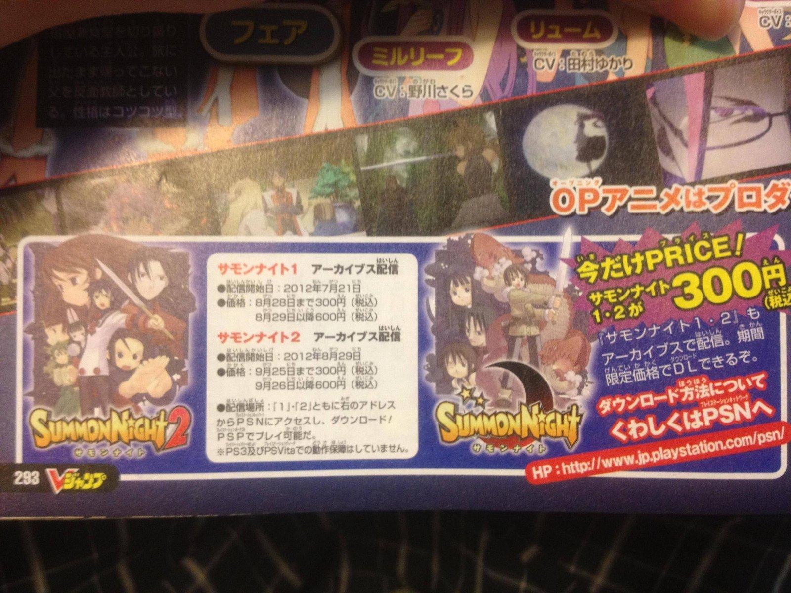 http://blog-imgs-45.fc2.com/a/n/k/ankosokuho/6d091d34.jpg