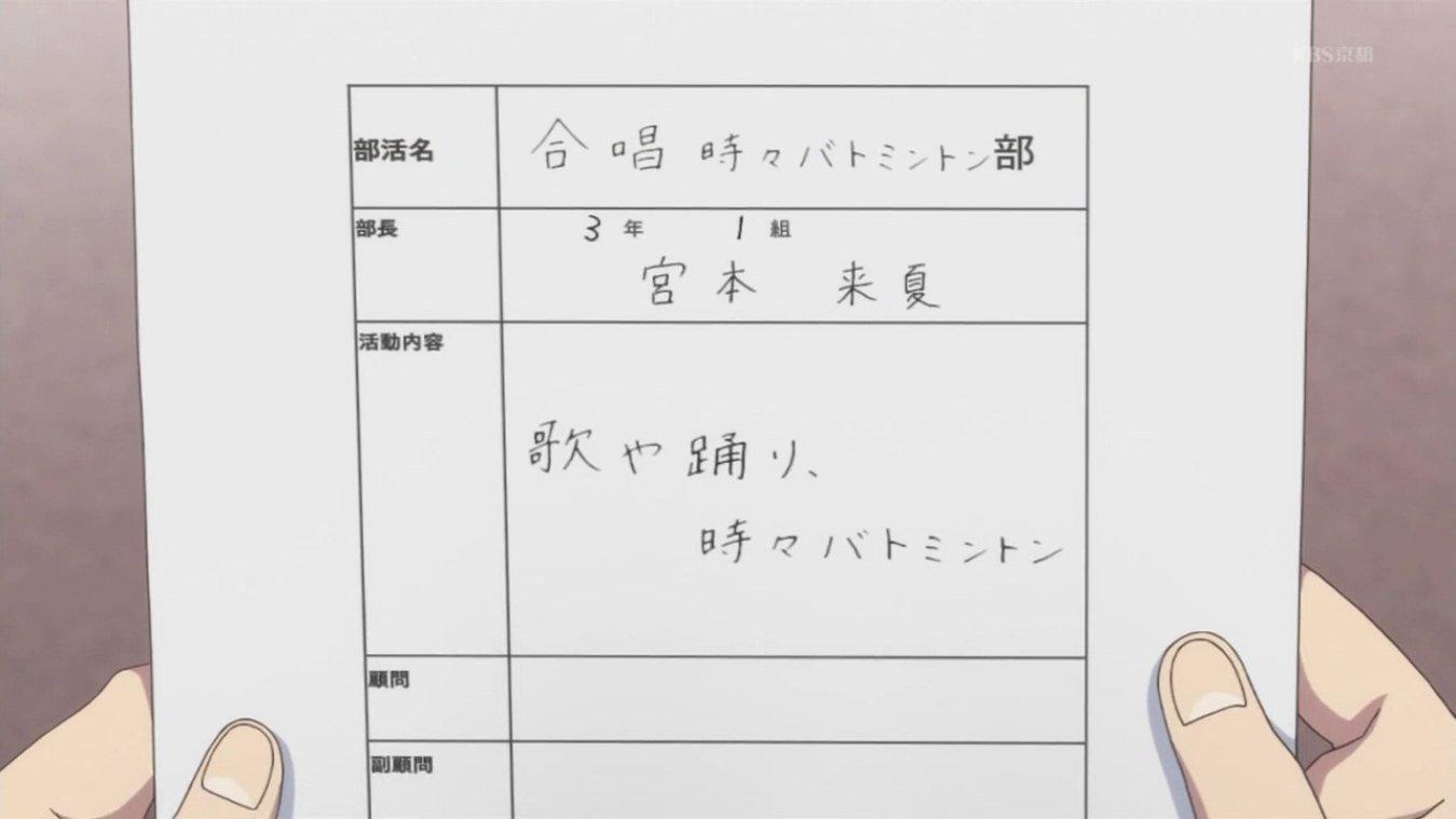http://blog-imgs-45.fc2.com/a/n/k/ankosokuho/6ea72238.jpg