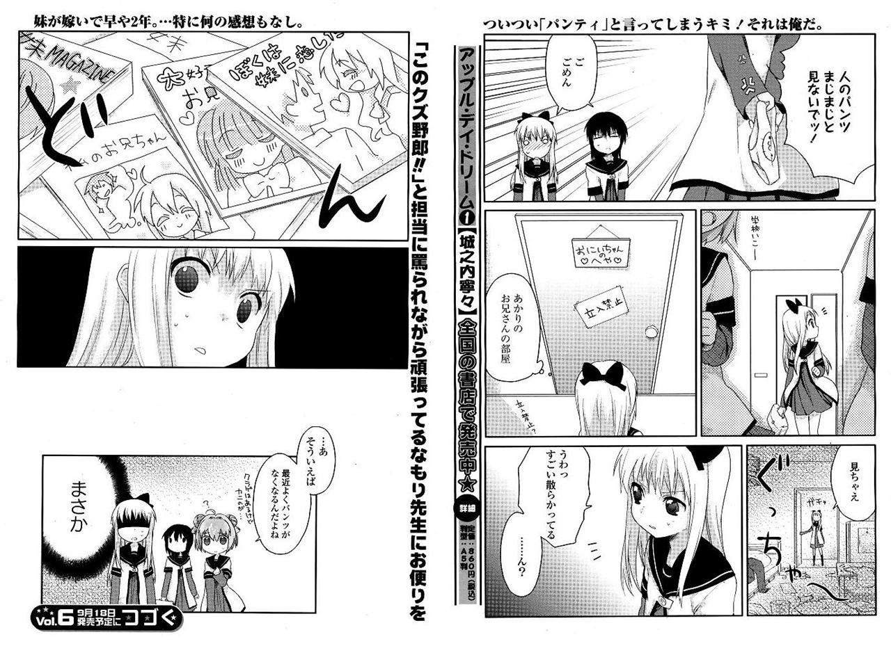 http://blog-imgs-45.fc2.com/a/n/k/ankosokuho/6fece817.jpg
