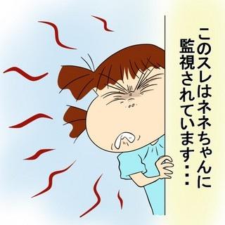 http://blog-imgs-45.fc2.com/a/n/k/ankosokuho/6rDwM.jpg