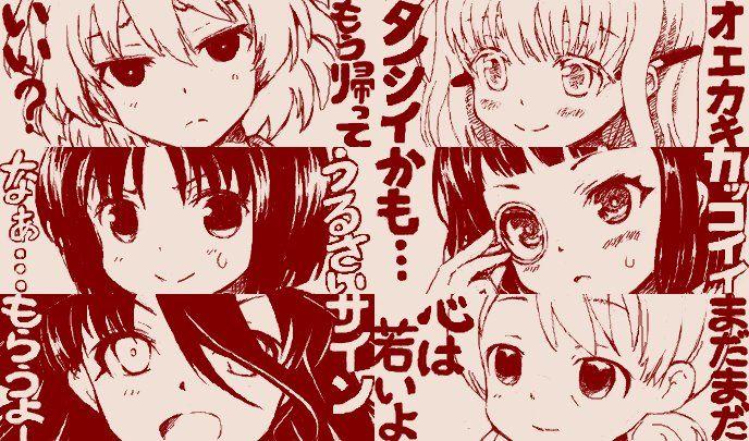 http://blog-imgs-45.fc2.com/a/n/k/ankosokuho/823d7521.jpg