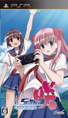 http://blog-imgs-45.fc2.com/a/n/k/ankosokuho/PSP-SakiPortable-jpn.jpg