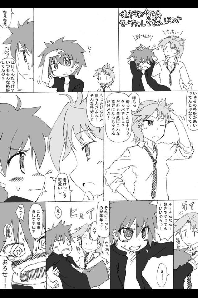 http://blog-imgs-45.fc2.com/a/n/k/ankosokuho/PrBG5.jpg