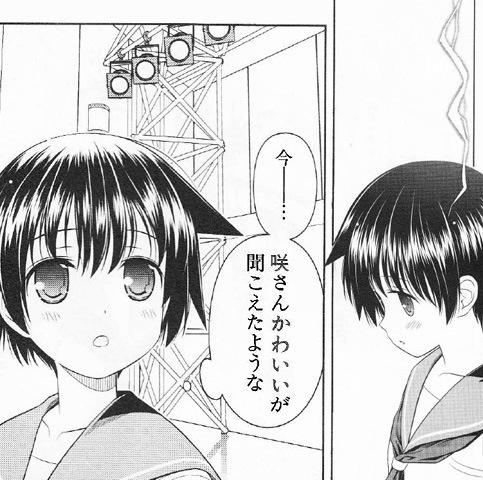 http://blog-imgs-45.fc2.com/a/n/k/ankosokuho/PuqA5.jpg