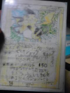 http://blog-imgs-45.fc2.com/a/n/k/ankosokuho/QRYXC.jpg