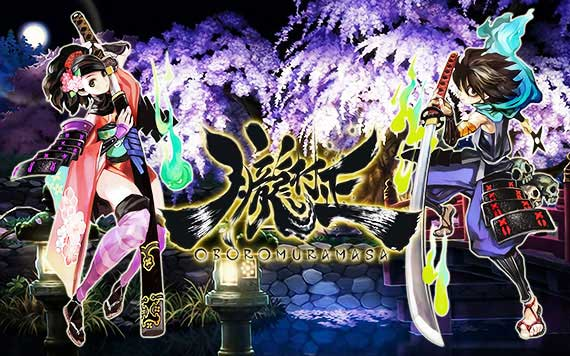 http://blog-imgs-45.fc2.com/a/n/k/ankosokuho/Wii_OboroMuramasa.jpg
