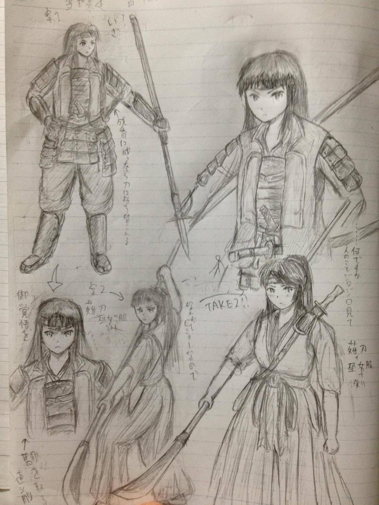 http://blog-imgs-45.fc2.com/a/n/k/ankosokuho/YlHMq_convert_20120713121304.jpg