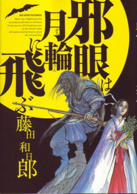 http://blog-imgs-45.fc2.com/a/n/k/ankosokuho/a0114618_047251.jpg