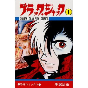 http://blog-imgs-45.fc2.com/a/n/k/ankosokuho/b0115410_0233750.jpg