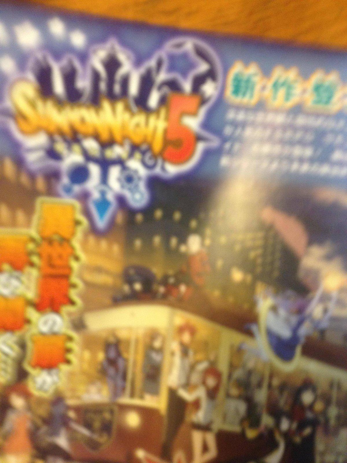 http://blog-imgs-45.fc2.com/a/n/k/ankosokuho/d58264c8.jpg