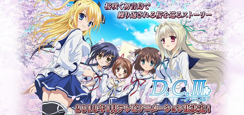 http://blog-imgs-45.fc2.com/a/n/k/ankosokuho/dc3.jpg
