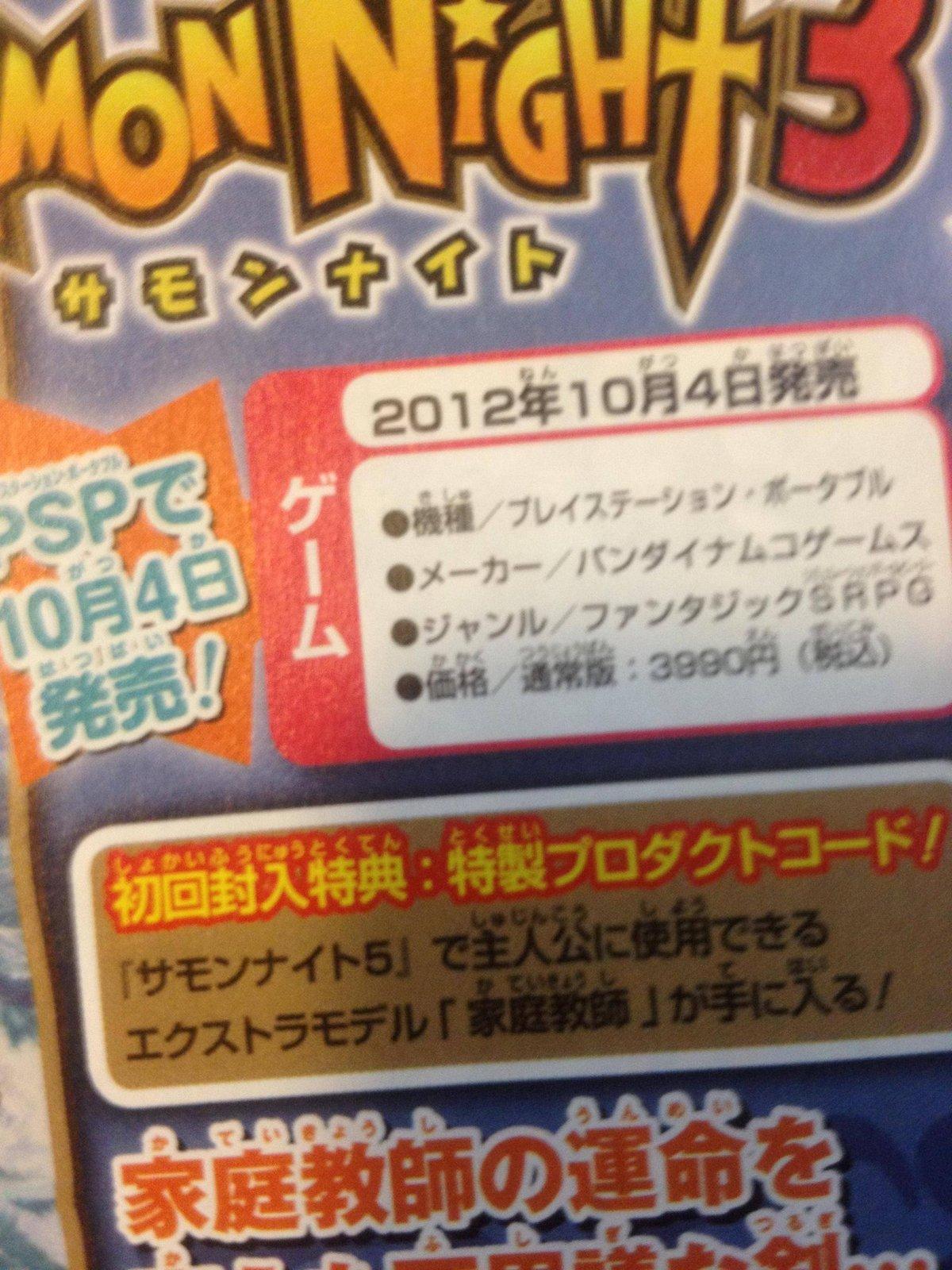 http://blog-imgs-45.fc2.com/a/n/k/ankosokuho/e1c108e2.jpg