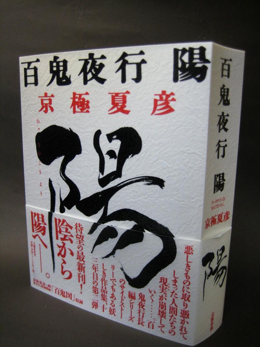 http://blog-imgs-45.fc2.com/a/n/k/ankosokuho/hyattkiyou-01.jpg