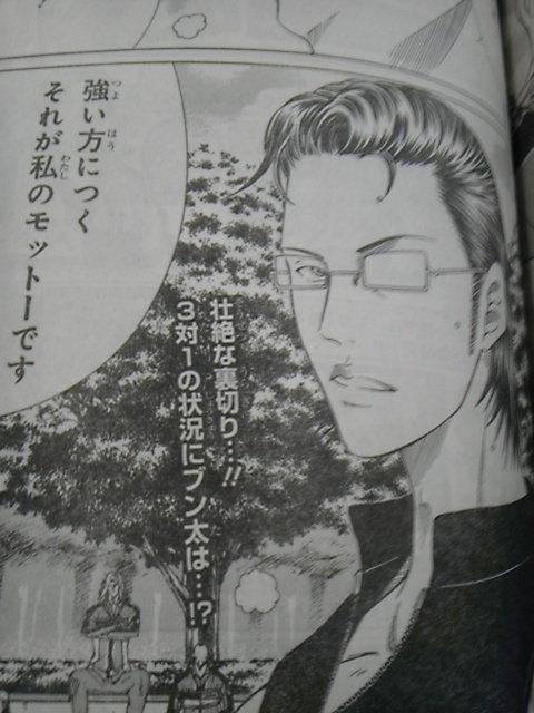 http://blog-imgs-45.fc2.com/a/n/k/ankosokuho/i0710533-1344268262.jpg