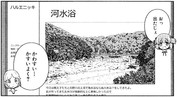 http://blog-imgs-45.fc2.com/a/n/k/ankosokuho/i0787821-1353168659.jpg